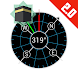 Qibla Compass Pro - Androidアプリ