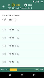 SAT II Math 2 Prep: Practice Tests and Flashcards