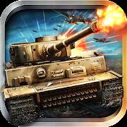 荒野戦車:鋼鉄の野望