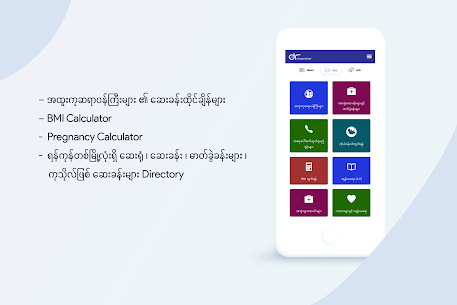 Dr Myanmar 2