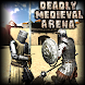 Кровавая Средневековая Арена - Androidアプリ