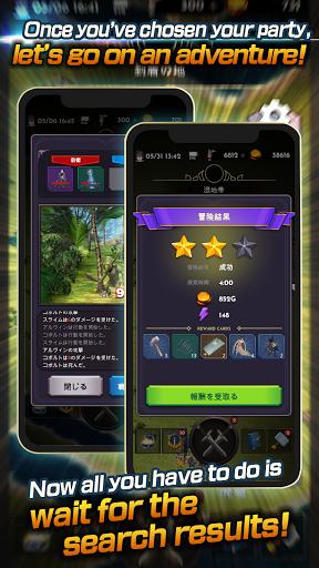 Lost World - u5931u308fu308cu305fu4e16u754c -  screenshots 2
