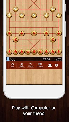 chinese chess (xiangqi) screenshot 2