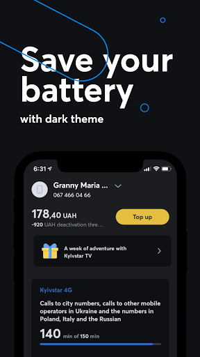 My Kyivstar 3.37.0 Screenshots 1