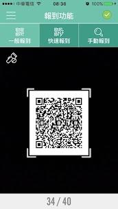 QRPASS 1.10 Mod + APK + Data UPDATED 3