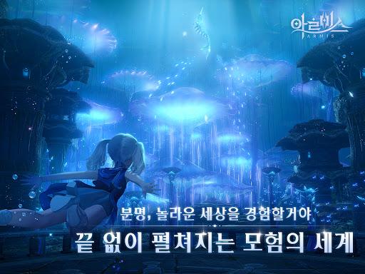 uc544ub974ubbf8uc2a4  screenshots 19