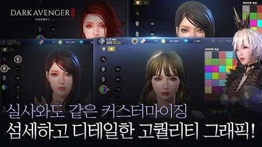ub2e4ud06cuc5b4ubca4uc8003 screenshots 5