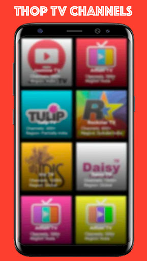 ThopTV Live Cricket, Thop TV Movies Guide screen 1