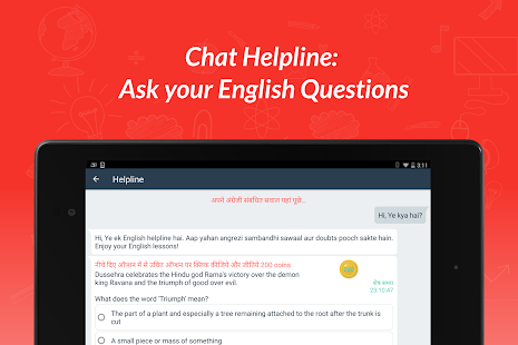 Hello English: Learn English 1158 Screenshots 15
