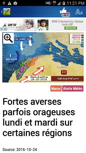 Morocco Weather  Screenshots 6