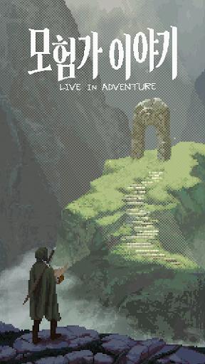 Tales of Quests  screenshots 1