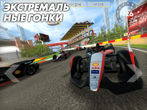 Shell Racing screenshots 7