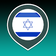 Learn Hebrew | Hebrew Translator Free