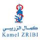 Download LAM KAMEL ZRIBI For PC Windows and Mac