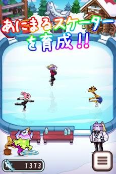 フィギュアスケートあにまるず!のおすすめ画像1