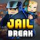 警官と強盗 - Androidアプリ