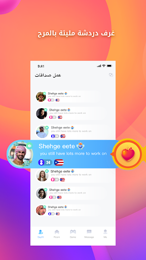 DIDO - Free Group Voice Chat & Friends android2mod screenshots 2