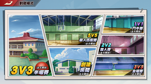 u704cu7c43u9ad8u624b SLAM DUNK 3.0 Screenshots 8