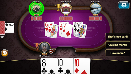 Throw-in Durak: Championship screenshots 4