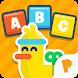 キッズABC:アルファベット学習 - Androidアプリ