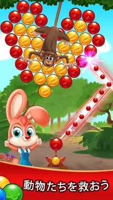 Bubble Friends Bubble Shooter Popのおすすめ画像2