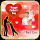 Fathers Day Photo Frames para PC Windows