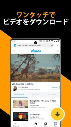 無料動画・ビデオダウンローダー、プライベートファイルダウンローダー&セーバーのおすすめ画像2