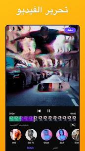 تحميل برنامج تصميم فيديو مع اغنية وصور تأثيرات تيك توك 2