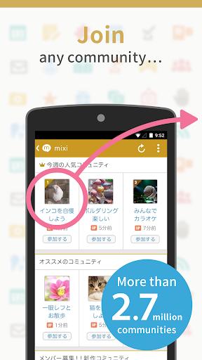 mixi - Community of Hobbies!  screenshots 2