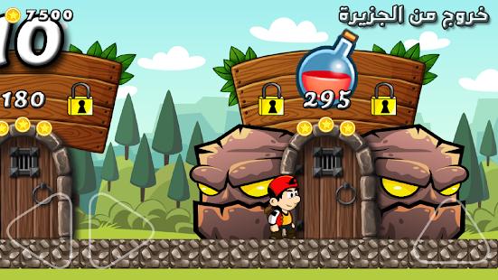 سوبر فرحان 👲 لعبة مغامرات 1.2.1 screenshots 4