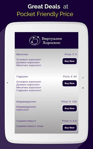 Online Horoscope screenshot 5