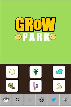 GROWパークのおすすめ画像3