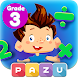 3rd Grade Math - Play&Learn - Androidアプリ