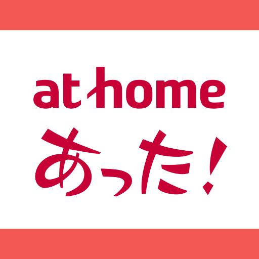 で た あっ ホーム アット