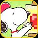 スヌーピーお絵かきパズル - Androidアプリ