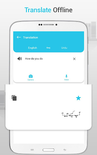 English Urdu Dictionary Offline - Translator 4.0.6 Screenshots 13