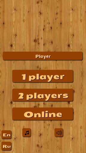 checkers online free screenshot 1