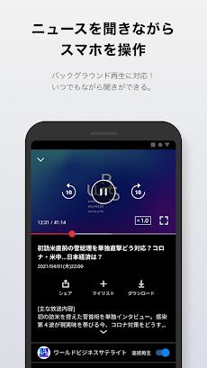 テレ東BIZ(テレビ東京ビジネスオンデマンド)のおすすめ画像5