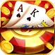 Rummy Casino Baccarat