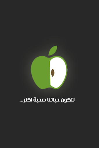 رجيم الزبادي : سريع ومضمون For PC Windows (7, 8, 10, 10X) & Mac Computer Image Number- 6