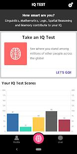 智商測試 - 你有多聰明?