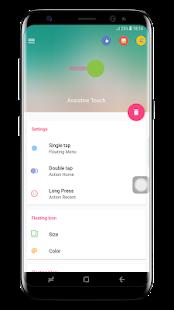 Assistive Touch iOS 14  Screenshots 11