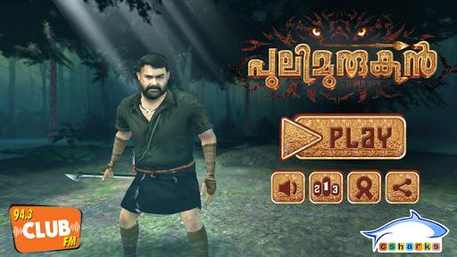 Pulimurugan 3D Game 1.2.0 screenshots 1