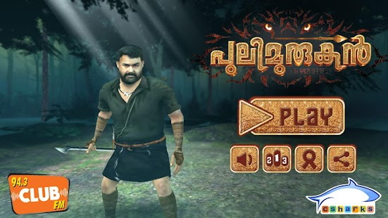 Pulimurugan 3D Game Screenshot