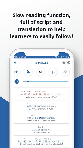 Learn Japanese - Listening And Speaking