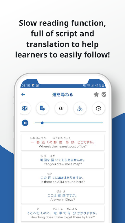 Learn Japanese - Listening And Speaking  poster 4