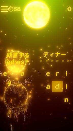 HAMARU English vocabulary study game 10.8.4 screenshots 2