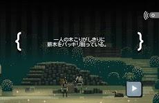 スキタイのムスメ:音響的冒剣劇のおすすめ画像2