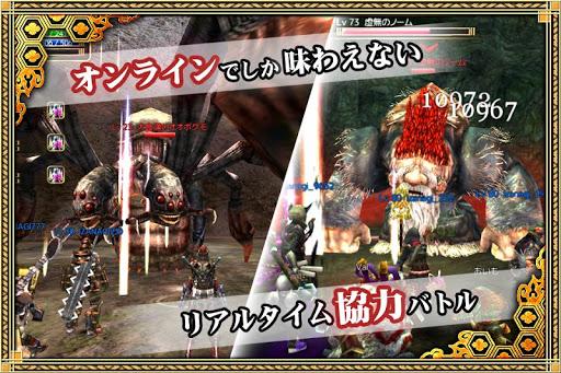 MMORPG u30a4u30b6u30cau30aeu30aau30f3u30e9u30a4u30f3u3010u8d85u723du5febu5fcdu8005u30a2u30afu30b7u30e7u30f3RPGu3011 2.8.0 screenshots 6