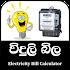 Viduli Bila -Electricity Bill Calculator Sri Lanka